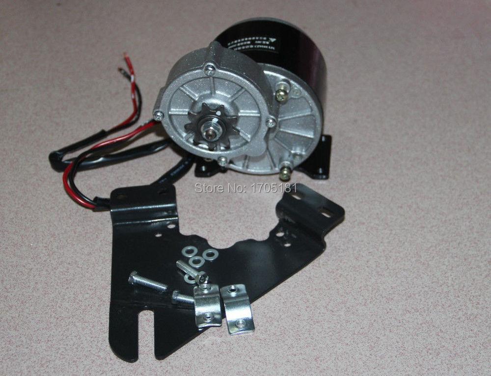 24v 350w brush motor electric scooter diy reduction motor for Diy electric motor repair