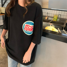 Milk Printed Kawaii BF Unisex Loose Tshirt RK