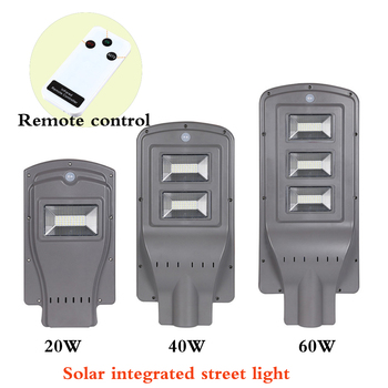 New Solar Street Light Integrated Outdoor Lighting 20W 40W 60W LED Solar Intelligent Lamp Head With Pick arm