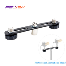 FELYBY Microphone Bar Dual Mic Holder Microphone Stereo Bar Black T Bar  Bracket With Double Microphone Mounts