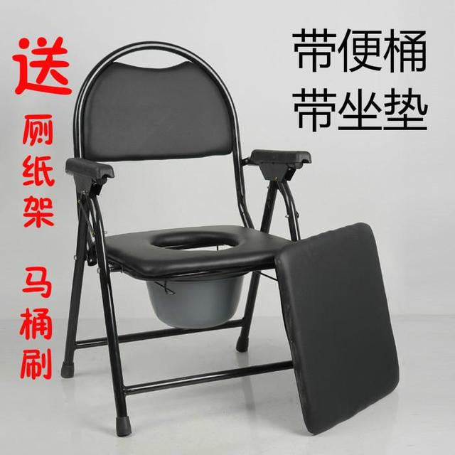 Bedside Commode Chair Heavy Duty Commode Toilet Chair Toilet