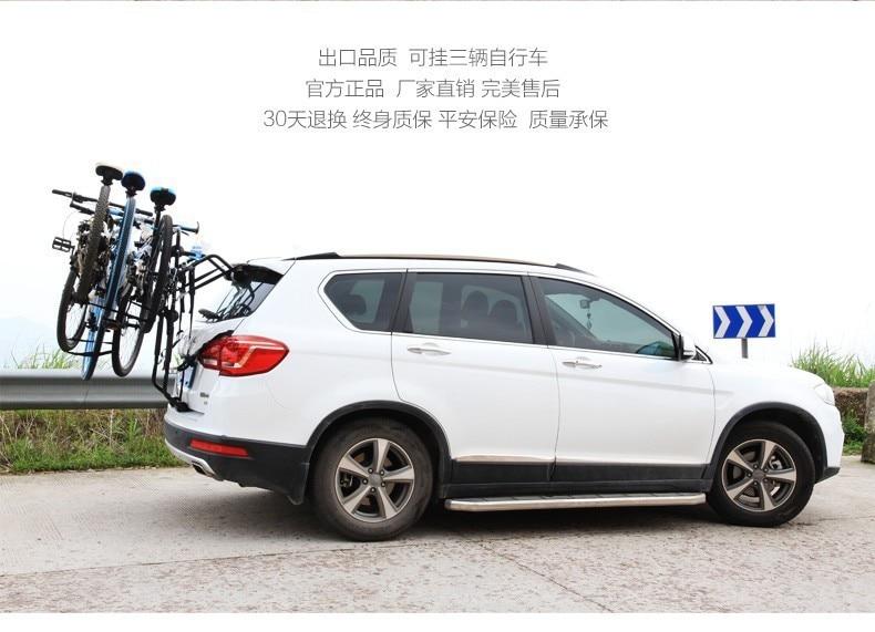 4 bike rack for car 20160325_154055_014
