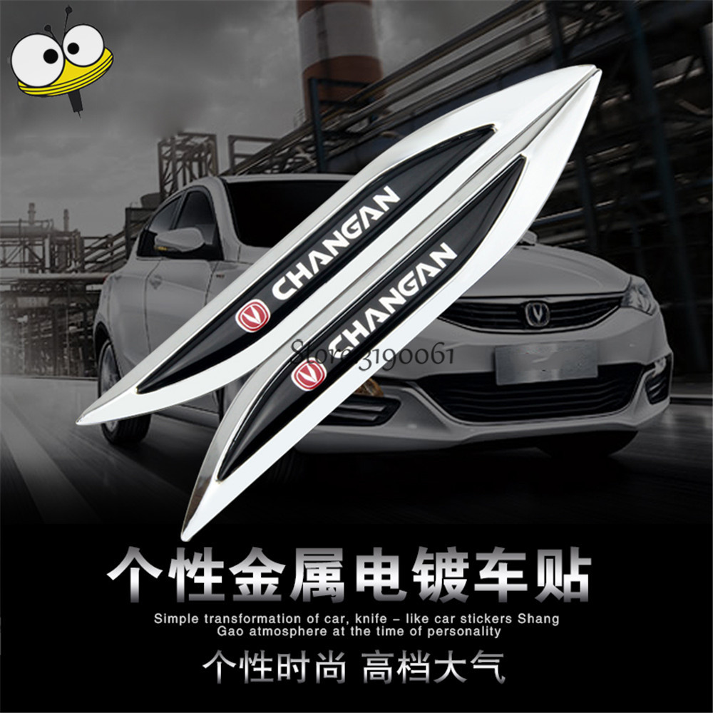 Car Styling 2Pcs Metal Auto Emblem Badge Decal Car Side Stickers Car Fender Sticker For Changan CS15 CS35 CS75 CX20 CX70 Eado fr metal car stickers emblem badge for seat leon fr cupra ibiza altea exeo formula racing car accessories car styling
