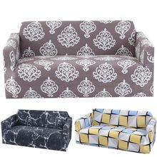 Svetanya strech Sofa Cover L sectional Slipcovers printed