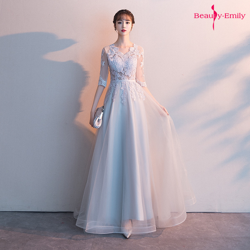 Beauty Emily V Neck Lace Appliques Bridesmaid Dresses Half Sleeve Hollow Elegant Wedding Party Dress Pleated Tulle Gowns Vestido