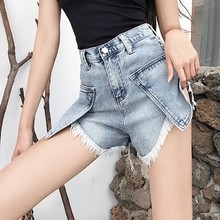 купить 2019 Women's jeans mujer Fashion Jean High Waist Frayed Raw Hemline Ripped Irregular Loose Denim Shorts по цене 612.91 рублей