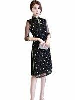 Shanghai Story Chinese Style Dress Vietnam aodai Chinese traditional dress cheongsam dress robe chinoise Qipao Dress 2 Color