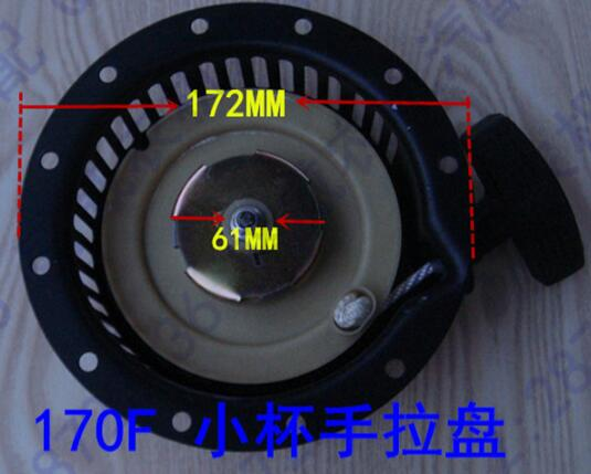 Free Shipping 61MM diesel engine 170F Recoil Starter handle starting suit for kipor kama and all the chinese brand fast ship diesel engine 188f conical degree crankshaft taper use on generator suit for kipor kama and all chinese brand