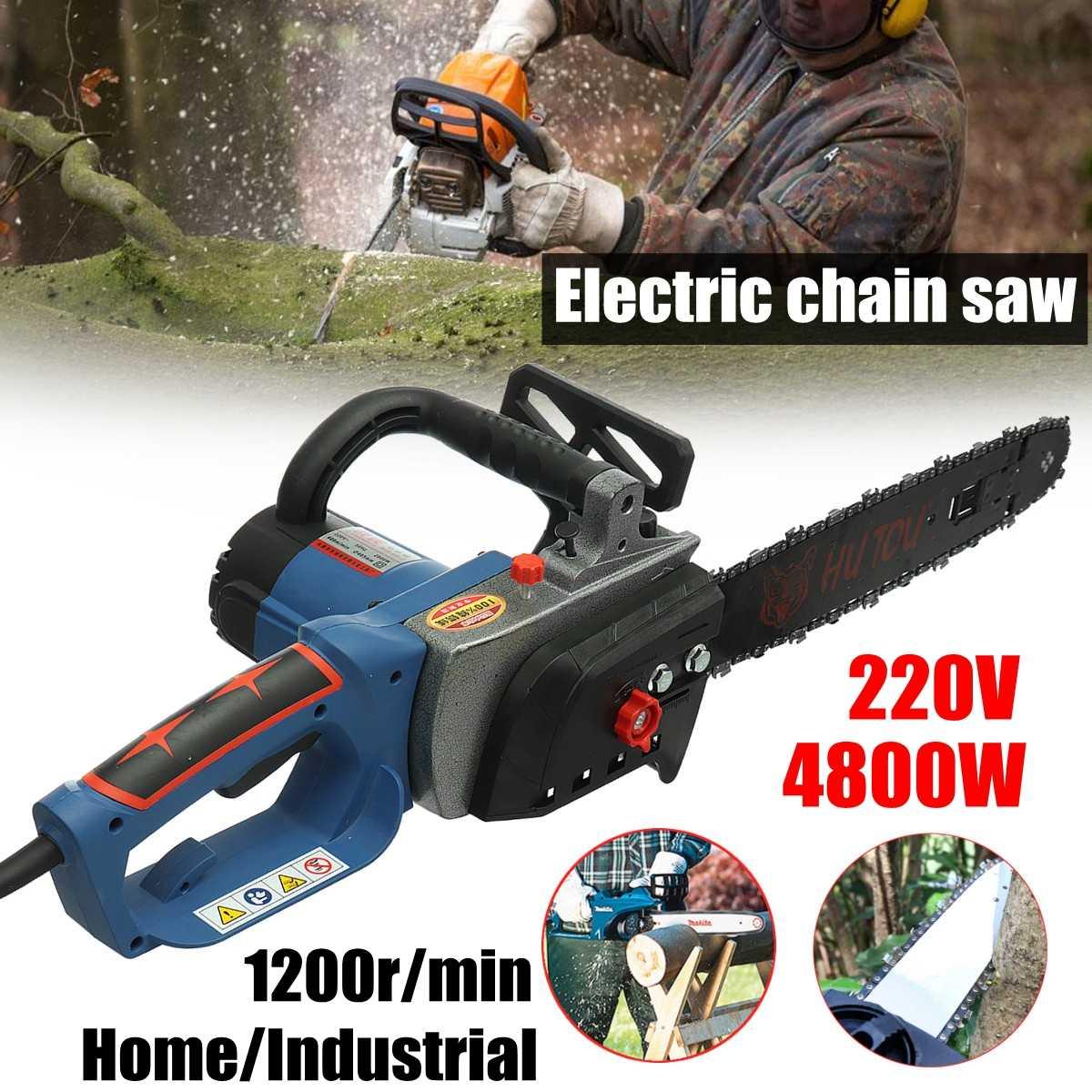 220V 2600w/4800w Home/Industrial Electric Chain Saw Wood Saw Chainsaw 1200r/min Woodworking Chainsaw