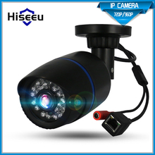 Hiseeu HD IP Camera Surveillance Camera 1.0MP/1.3MP 720P/960P HBD free shipping