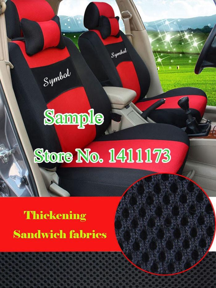 RL-LK167 custom car seat cushions set (1)