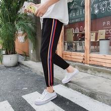 2017 Осень Лидер продаж мужская корейской моды Тонкий универсальные в полоску шаровары с крестами ноги для отдыха для студентов пот Штаны Бесплатная доставка
