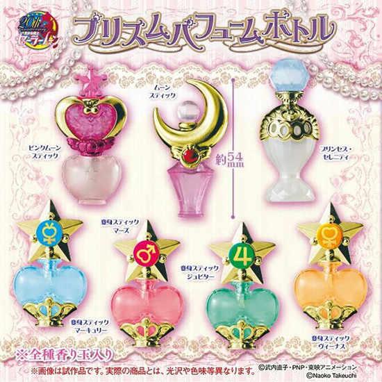 PrettyAngel-בקבוק בושם המקורי Bandai יום השנה 20th סיילור מון פריזמה דמויות מיני Gashapon Vol.1-סט של 7 יחידות