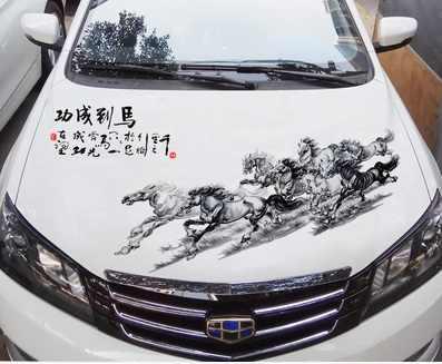Autocollants de voiture côté gauche couverture personnalité Refit encre peinture chinoise bambou orchidées Lotus corps autocollant