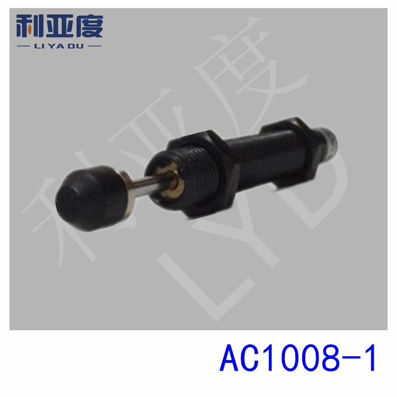 AC1008-1 Pneumatic hydraulic shock absorber / damper / damper AC1008 Specifications M10*1.0(High speed and low load) ac1005 3 pneumatic hydraulic shock absorber damper damper ac1005 specifications m10 1 0 low speed