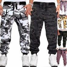 pantalones Hip ejército pantalones