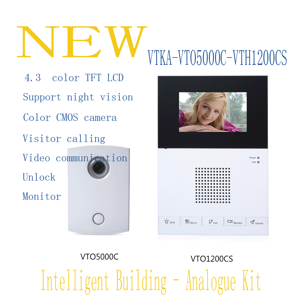 Free Shipping DAHUA Video Intercom Door Intercom Doorbell Phone 4.3 Inch Analogue Kit Without Logo VTKA-VTO5000C-VTH1200CS