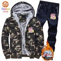 2018 Drop Shipping Zipper Sweatshirt Men Women Lil Camouflage Hoodies Peep Print Naruto Riverdale Kanye West