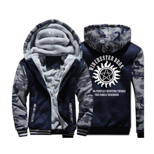 番組省人狩猟ものカモパーカースウェット男性 2019 温泉冬迷彩ミリタリージャケット