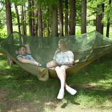 1-2 Person Portable Outdoor Hammock With Mosquito Net Parachute Fabric Camping Hanging Bed Hunting Swing Sleeping Bed 290X140cm
