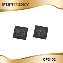 5PCS CP2102-GMR CP2102 USB to UART USB 2.0 UART Interface QFN QFN28 IC(China)