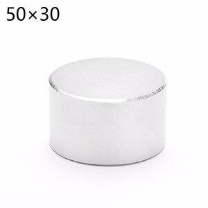 Image 4 - 1 adet N52 Dia 50x30mm sıcak satış yuvarlak mıknatıs süper güçlü nadir toprak neodimyum manyetik toptan 50*30mm ücretsiz kargo