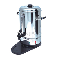 Electric coffee maker Stainless Steel commercial household coffee machine for party use Semi automatic Coffee tea boiler CP06