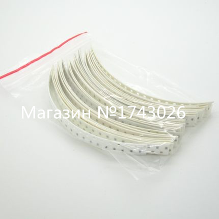 200PCS 0603 <font><b>Resistor</b></font> Pack 10ValuesX20pcs <font><b>Resistors</b></font> Kit Resistencias Trousse Chip Fixed 1% 16 <font><b>ohm</b></font> - <font><b>39</b></font> <font><b>ohm</b></font> SMD Resistance IC... image