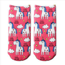 Girls' Unicorn Party Ankle Socks