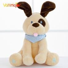 30cm Stuffed & Plush Animal Hot Electric Puppy Dog Play Hide Seek Cute Cartoon Toys For Children Kids Birthday Gift