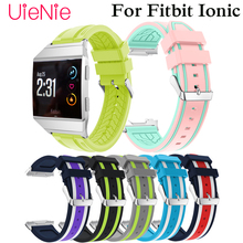 Soft Two-tone silicone strap For Fitbit Ionic Fashion/Classic bracelet For Fitbit Ionic smart watch wrist strap accessories недорого
