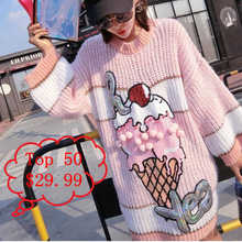 Pink Clothing Autumn Pullover