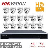 Hikvision 16CH 4K POE NVR Kit CCTV Security System 16PCS Outdoor 8MP Network Turret IP Camera POE P2P Video Surveillance System