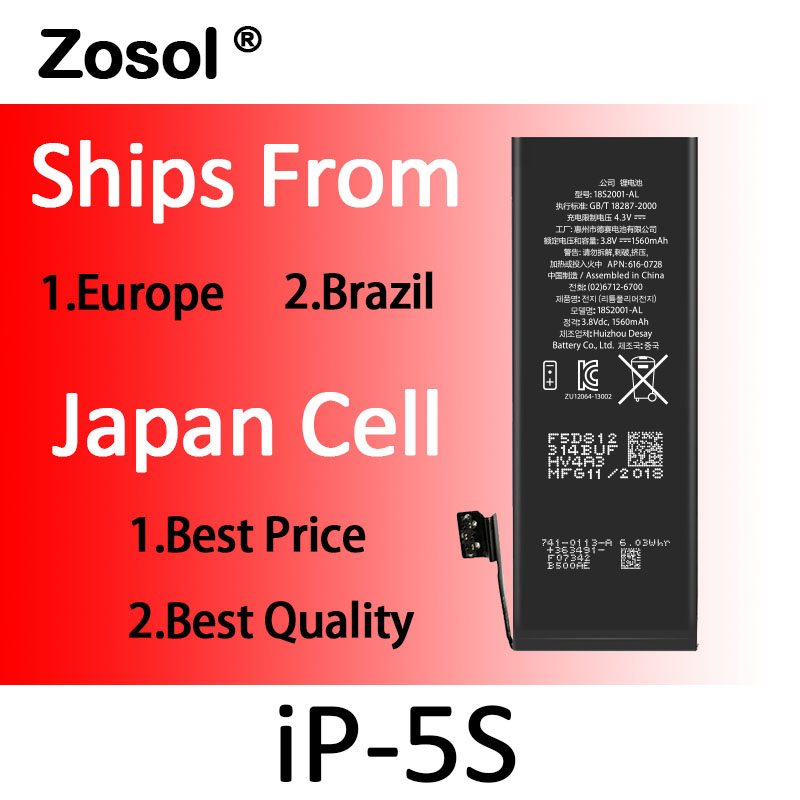 50pcs/lot Origin Japan Cell Battery For iPhone 5S iPhone5s Replacement Batterie Internal Bateria For iPhone 5S