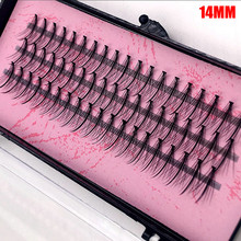 1 pack/lot Pro 57 Knots Black Tapered Individual False Eyelashes Eye Lash Makeup Extension 8mm 10mm 12mm 14mm L1604 Customizable