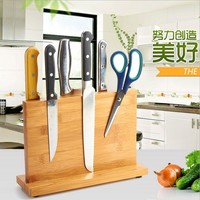 High Quality Creative Magnetic Knife Holder Bamboo Nonporous Clean Health Knife Rack Kitchen Bar Storage Block Knife Stand