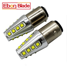 2 x P21/5W XBD 80W Led Red White Yellow Bay15d 12V 24V 1157 Super Bright Canbus LED Backup Brake Stop Reverse DRL Light Bulbs
