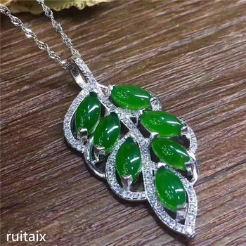 KJJEAXCMY boutique jewels  S925 Pure silver inlay natural jasper female pendant + necklace jewelry gemstone plant leaves