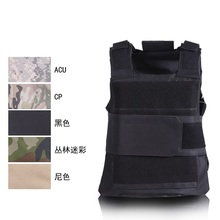 Combat vest Down Body Armor bulletproof Plate Tactical Airsoft Carrier Vest CB Camo Woodland best price Hunting Vest защита картера alfeco 24 35 toyota verso 2009 1 8
