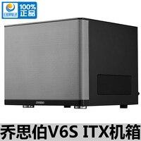 V6 v6 s aluminum mini itx htpc mini computer case itx motherboard
