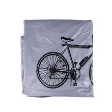 Защита от дождя и пыли для велосипеда, мотоцикла, водоотталкивающая защита от пыли для уличного ХОВЕРБОРДА, скутера, серого цвета для велосипеда, велосипеда, велоспорта, снежной пыли