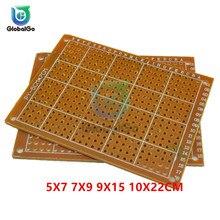цена на 1pcs Universal PCB Electronic Breadboard DIY Prototype Paper PCB Universal Experiment Matrix Circuit Board 5X7 7X9 9X15 10X22CM
