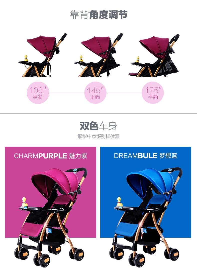 Детские коляски с игрушкой портативный складной зонт может принять самолет