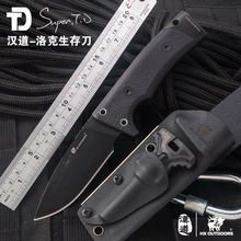 HX OUTDOORS survival knife D2 steel camping hunting knife high hardness straight knife utility EDC multifunction hand tools