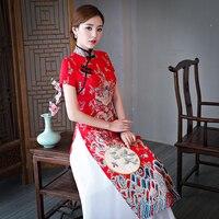New Folk style vietnam traditional robes aodai graceful stand collar elegant improved qipao dragon pattern long cheongsam dress