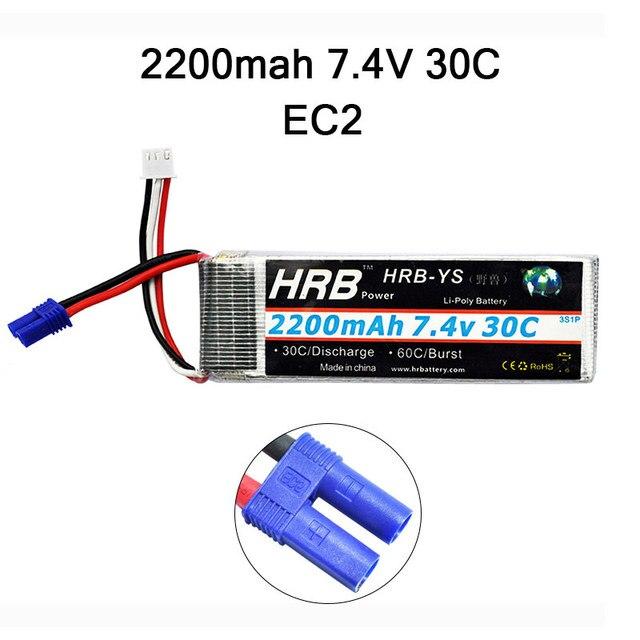 HRB 2S 7.4V 2200mAh 30C Lipo