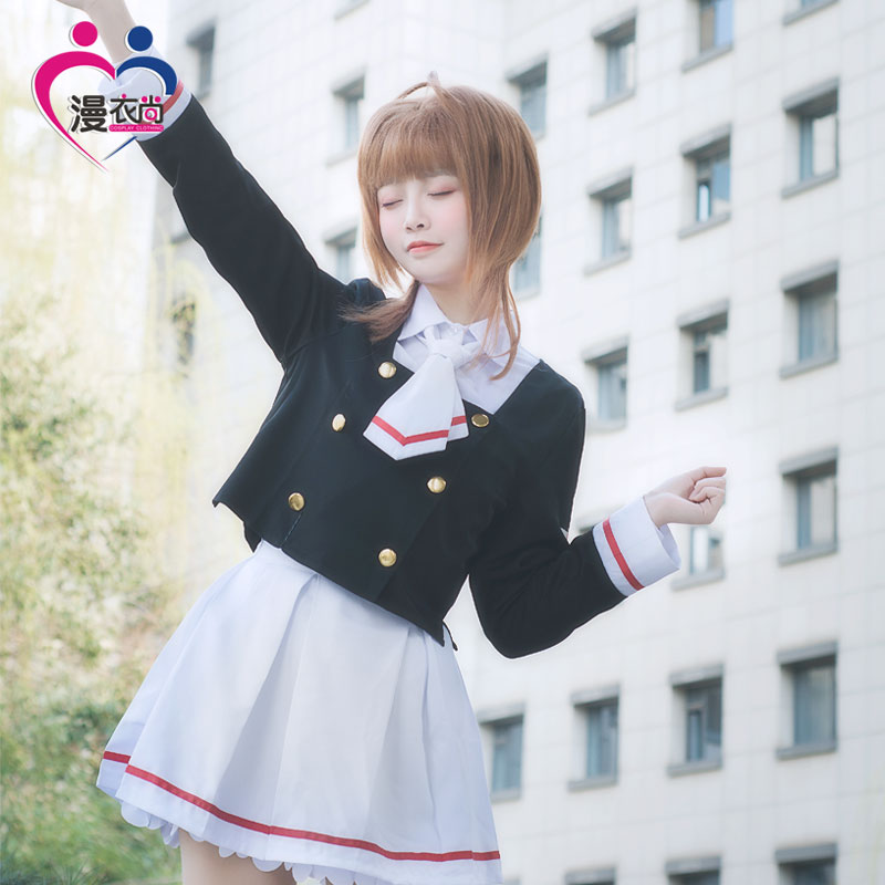 Cardcaptor Sakura Clearcard Cosplay Costume Kinomoto Sakura Tomoyo Daidoji Cosplay Costume School Uniform Cosplay