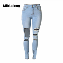 2017 Sexy Hole Ripped Jeans for Women Pencil Stretch Skinny Jeans Femme High Waist Cotton Denim Jeans Mujer Pants