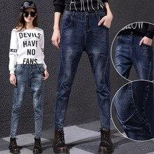 Осень Новая мода жан женщин Свободные Шаровары брюки женщины femme плюс размер джинсы