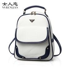 Nvrenlian бренд водонепроницаемый рюкзак для ноутбука женские рюкзаки для девочек-подростков путешествия рюкзак Повседневная сумка